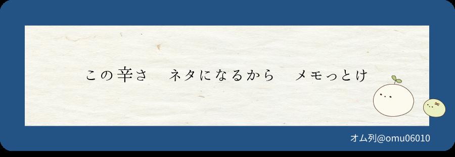 入賞川柳1