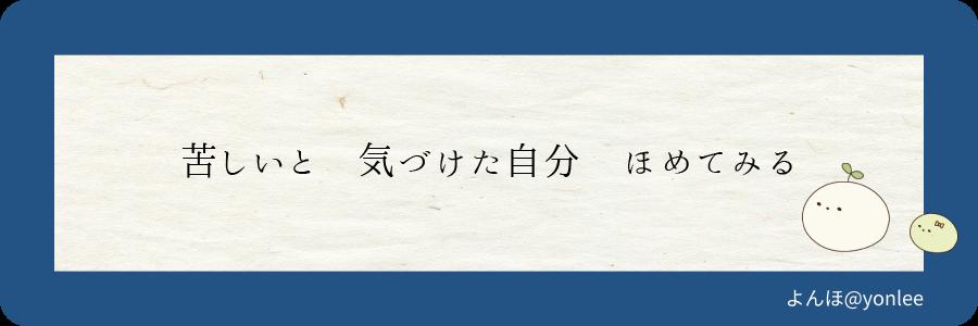 入賞川柳3