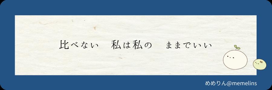 入賞川柳5