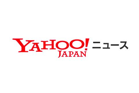 ヤフージャパンニュース