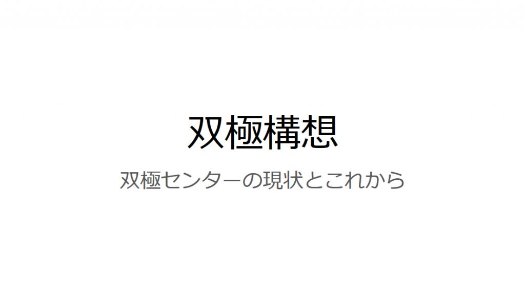 リヴァアイデアソン_05